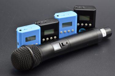Abalingua_Abasystem_handheld_microphone_ interpretation
